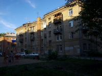 neighbour house: st. Pobedy, house 95Б. Apartment house