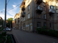 Самара, улица Победы, дом 95Б. многоквартирный дом