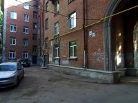 萨马拉市, Pobedy st, 房屋 97А. 公寓楼
