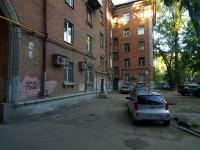Самара, улица Победы, дом 97Б. многоквартирный дом