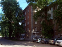 neighbour house: st. Pobedy, house 97Б. Apartment house