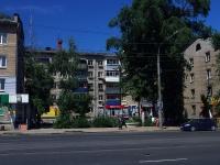 соседний дом: ул. Победы, дом 124. многоквартирный дом