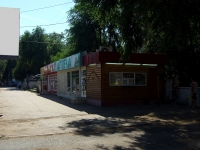 Самара, улица Победы, дом 8Д. магазин