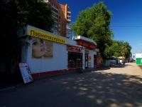 Самара, улица Победы, дом 8Ж. магазин