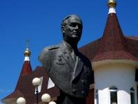 Samara, st Novo-Vokzalnaya. monument
