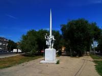 Самара, памятник Памятник покорителям космосаулица Победы, памятник Памятник покорителям космоса