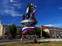 Самара, улица Победы, скульптурная композиция