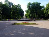 "Самара, улица Воронежская. сквер ""Родина"""