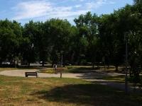 Samara, st Pobedy. public garden