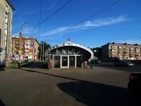 Самара, станция метро