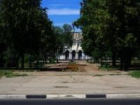 Samara, alley Shtampovshchikov. public garden