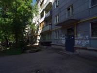 Самара, Победы ул, дом 140
