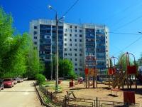 Самара, Победы ул, дом 152