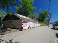 Самара, Победы ул, дом 164