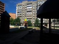 Samara, Pobedy st, house 2А. Apartment house