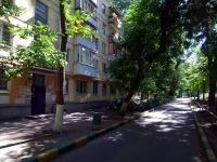 萨马拉市, Pobedy st, 房屋 4. 公寓楼