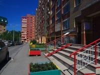 萨马拉市, Pobedy st, 房屋 4Б. 公寓楼
