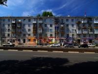 Самара, Победы ул, дом 12