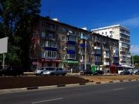 Самара, улица Победы, дом 16. жилой дом с магазином