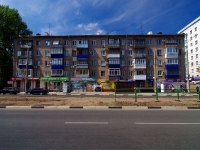Samara, Pobedy st, house 16. Apartment house with a store on the ground-floor