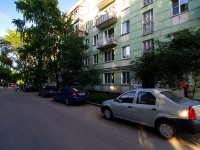Samara, Pobedy st, house 18. Apartment house with a store on the ground-floor