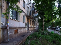 Самара, улица Победы, дом 20. жилой дом с магазином