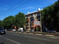 Самара, улица Победы, дом 71. многоквартирный дом