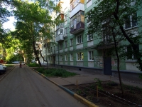 Samara, Pobedy st, house 78. Apartment house