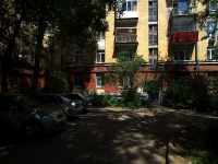 Samara, Pobedy st, house 81. Apartment house
