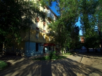 Samara, Pobedy st, house 84. Apartment house with a store on the ground-floor