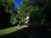 Samara, Pobedy st, house 85. hostel