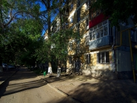 Samara, Pobedy st, house 86. Apartment house
