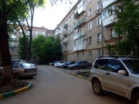 Самара, улица Победы, дом 90А. многоквартирный дом
