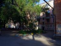 Самара, улица Победы, дом 92. многоквартирный дом