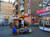Samara, Pobedy st, house 92А. Apartment house with a store on the ground-floor