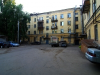Samara, Pobedy st, house 109. Apartment house with a store on the ground-floor