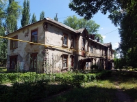 Самара, улица 3-й квартал (п. Мехзавод), дом 2. многоквартирный дом