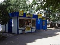 Самара, улица 3-й квартал (п. Мехзавод), дом 5. магазин
