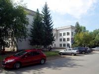 Самара, поликлиника Самарская городская больница №7, улица 3-й квартал (п. Мехзавод), дом 9