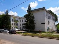 Самара, улица 3-й квартал (п. Мехзавод), дом 9. поликлиника Самарская городская больница №7