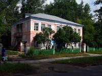 Самара, 3-й квартал, дом 9А. поликлиника