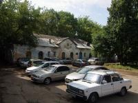 Самара, 3-й квартал, дом 16. школа творчества