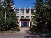 Самара, улица 3-й квартал (п. Мехзавод), дом 46. техникум Самарский техникум промышленных технологий