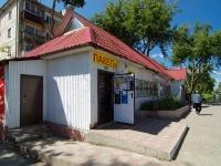 Самара, улица 4-й квартал (п. Мехзавод), дом 1А. магазин