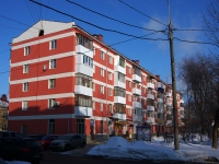Samara,  4th, house 2. Apartment house