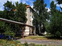 Samara,  4th, house 5. Apartment house