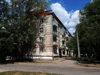 Samara,  4th, house 6. Apartment house