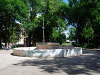 Самара, улица 4-й квартал (п. Мехзавод). парк