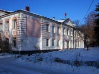 Samara,  4th, house 10. school