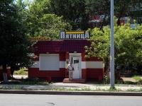 Samara,  4th, house 2А. store